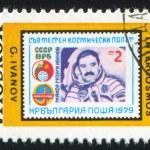 ������, ������: Astronaut Ivanov