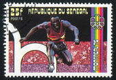 SENEGAL - CIRCA 1976: stamp printed by Senegal, shows Steeplechase, circa 1976 — Stock Photo