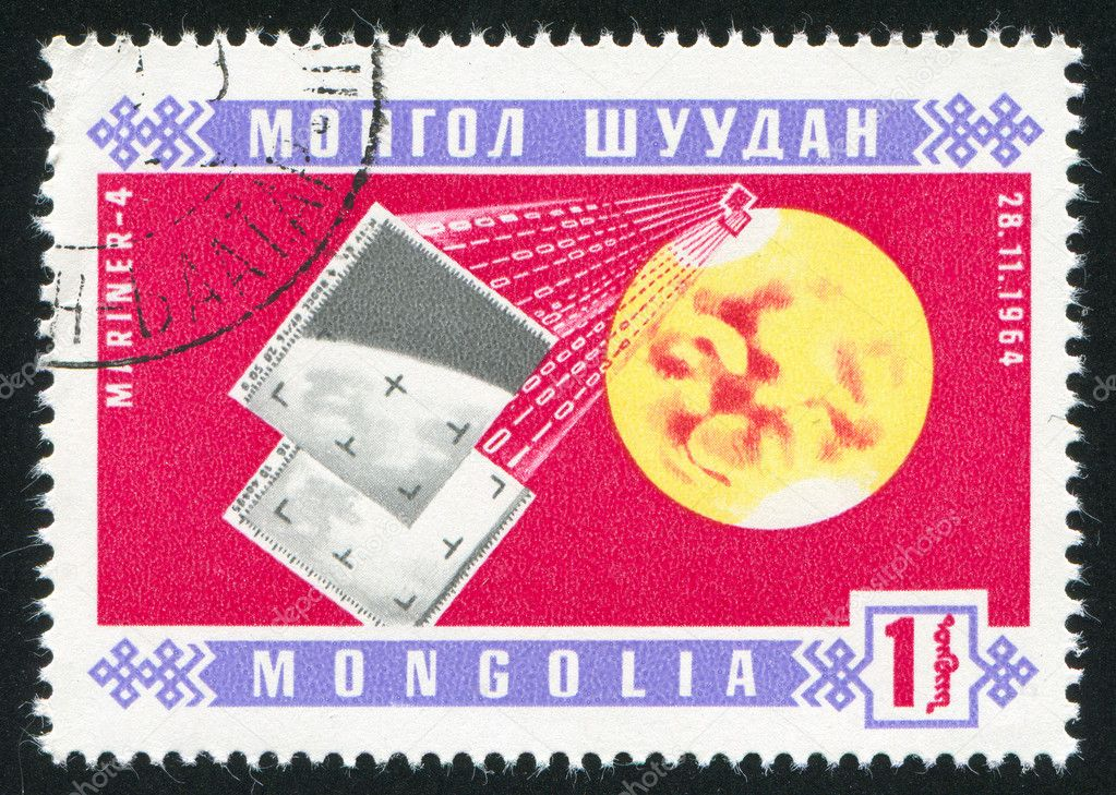 MONGOLIA - CIRCA 1964: stamp printed by Mongolia, shows Mars probe, circa 1964 — Stock Photo #9472638