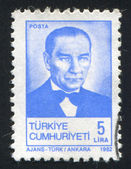 Kemal ataturk — Photo