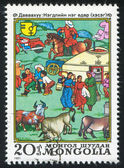 MONGOLIA - CIRCA 1981: stamp printed by Mongolia, shows Everyday Activity, circa 1981 — Stock fotografie
