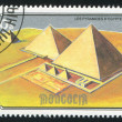 Stock Photo: Pyramids of Egypt
