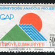 Southeastern Anatolia Irrigation and power project — Stock Photo