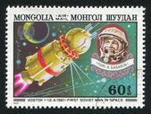 Gagarin — Stock Photo