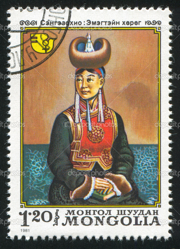 MONGOLIA - CIRCA 1981: stamp printed by Mongolia, shows Mongolian Woman, circa 1981 — Stock Photo #9641221