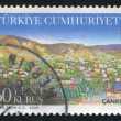 Stock Photo: Province Cankiri