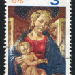 Stock Photo: Virgin and Child