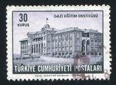 Gazi Institute of Education — Stock Photo