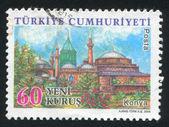 Province Konya — Stock Photo