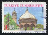 Province Balikesir — Stock Photo