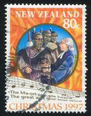 Maori song — Stock Photo