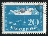 Hungary Ship — Stock Photo