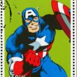 Stock Photo: Captain America