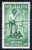 Explorer — Stockfoto