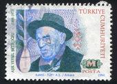 Asik Veysel Satiroglu — Stock Photo