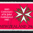 Stock Photo: St John Ambulance Association Centenary