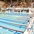 Stock Photo: Swimming pool during competition