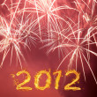 Happy new 2012 year. — Stock Photo