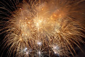 Fireworks, salute. — Stock Photo