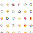 Stock Vector: Collection of star icons, vector