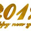 Happy new year 2012 — Stock Photo #7962097