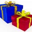 Stock Photo: Gifts isolated
