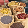 Spices in Kerala, India - Stock Photo