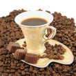 Cup of coffee with beans — Stock Photo #8398177