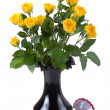 Stock Photo: Beautiful yellow roses and box with a gift