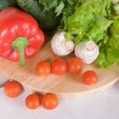 Fresh vegetables — Stock Photo #9427617