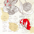 Stock Vector: Template for calendar 2012