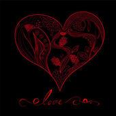 Dekorativt hjärta — Stockvektor