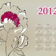 Template for calendar 2012 — Stock Vector #8305393