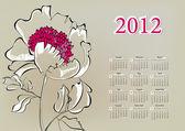 Sjabloon voor kalender 2012 — Stockvector