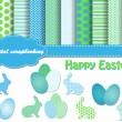 Stock Vector: Set of Easter vector paper and clip art for scrapbook