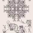 Set Of Ornate Design Elements — Stock Vector