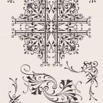 Set Of Ornate Design Elements — Stock Vector