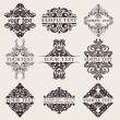 Set Of Nine Ornate Banner Text Quad — Stock Vector #10662868