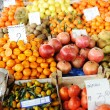 Fruits and vegetables market, bazaar — Stock Photo