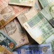 Arabic money banknotes — Stock Photo