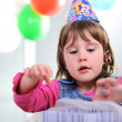 Royalty-Free Stock Photo: Best surprise on your birthday