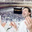 On holy islamic duty in Makka, Saudi Arabia — Stock Photo