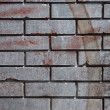 Stock Photo: Brick wall pattern, old look, great for design