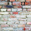 Standard brick wall, orange color, good for old background — Foto Stock