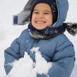 Great activity on snow, children and happiness - Foto de Stock