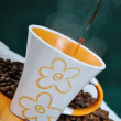 Coffe, beautiful scene - Stock Photo