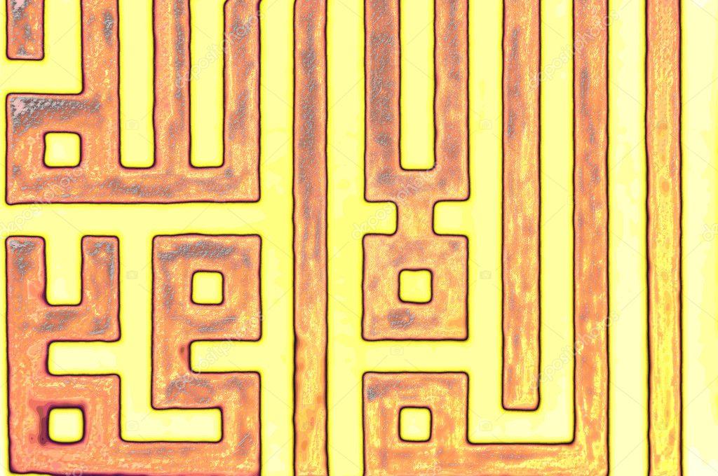 arabischen buchstaben orientalische ornamente in den. Black Bedroom Furniture Sets. Home Design Ideas