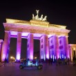 Festival of lights brandenburger tor pink RF - Stockfoto