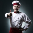 Chef showing OK sign — Stock Photo #9969410
