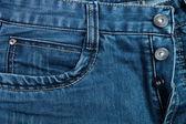 Součástí džíny kalhoty — Stock fotografie